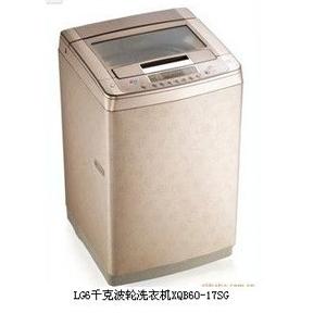 lg6千克波轮洗衣机xqb60-17sg