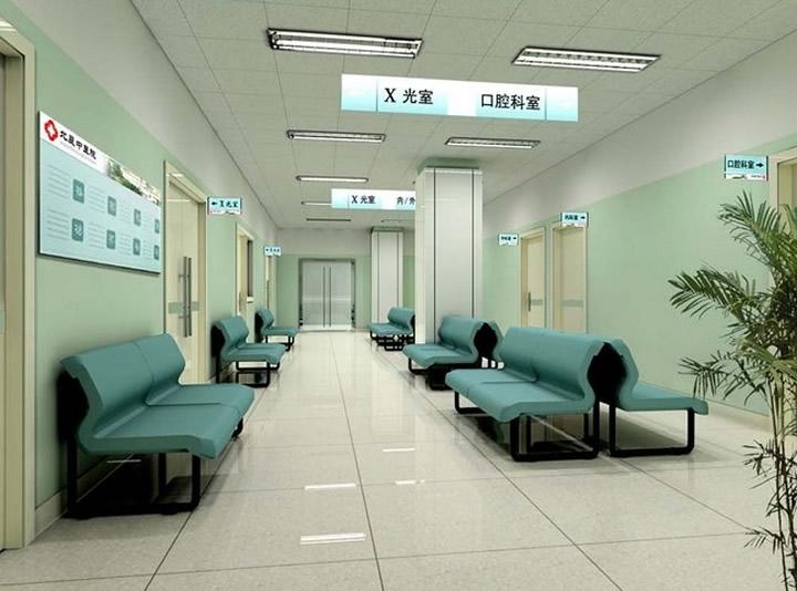 现代风格医院设计案例装修效果图