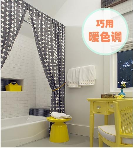 两居室欧式风格厕所