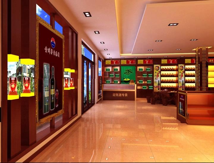 2013现代风格的烟酒专卖店