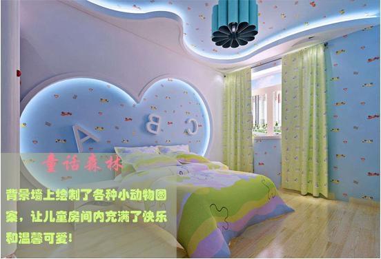 地中海风格儿童房卧室背景墙