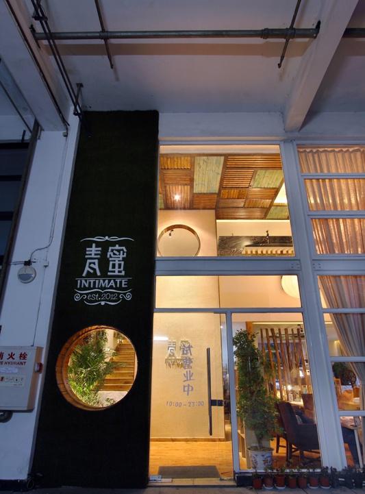情调咖啡厅图片