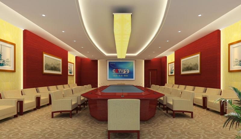 现代会议室设计