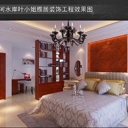 广东峰尚装饰工程有限公司