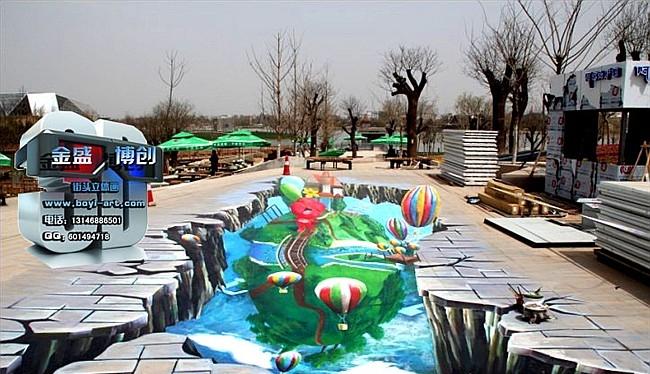 街头立体画 3d壁画 墙体彩绘