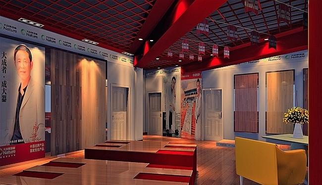 木地板二层展厅装修效果图
