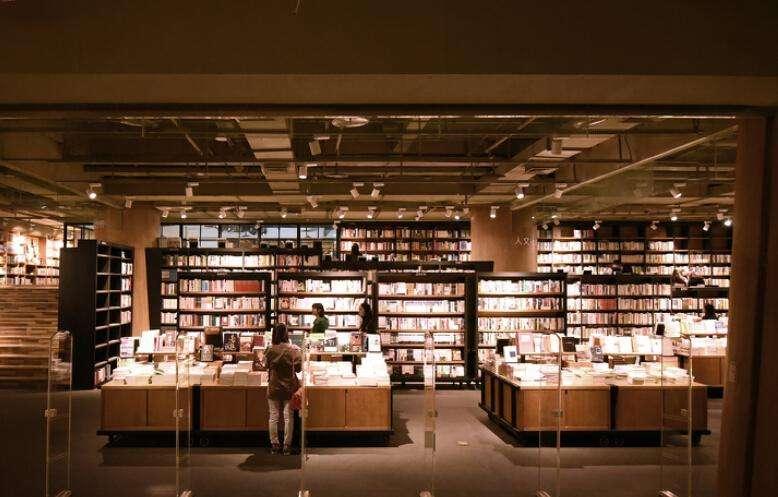 現代書店裝修效果圖